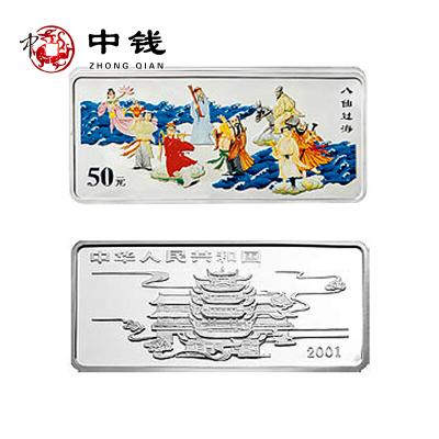 河南中錢 中國金幣 2001年中國民間神話故事彩色(1組) 5盎司銀幣 (八仙過海)