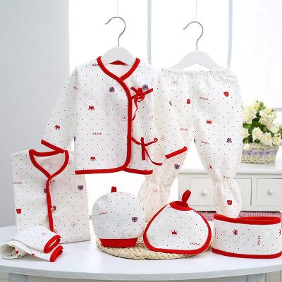 海の心家具(HAIZHIXIN)春秋新款嬰兒衣服純棉新生兒禮盒初生滿月寶寶母嬰用品套裝