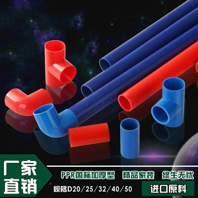 16 20 mm PVC 管阻燃冷弯电工套管电线管 pvc线管管件配件胶水 20直接(颜色备注)