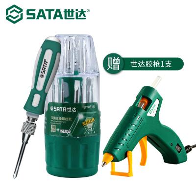 世達工具一字螺絲刀筆記本拆機小螺絲批組合手機維修工具套裝