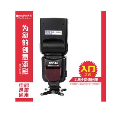 捷宝摄影灯TR-950 5D2 5D3佳能尼康适用机顶闪光灯 内置无线引闪 60D