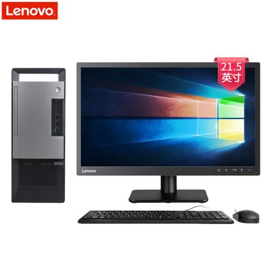 聯想(Lenovo)揚天T4900v臺式電腦 21.5英寸顯示器(Intel i5-8400 8GB 1TB 刻錄 W10H)