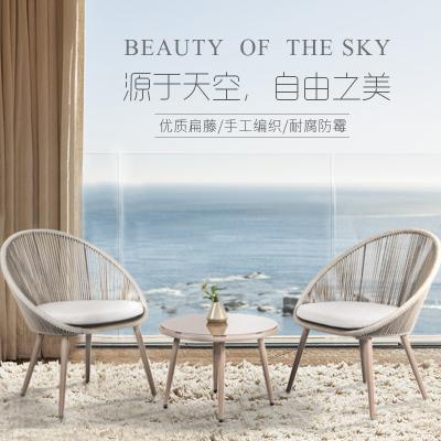 唐臻創意北歐戶外陽臺小桌椅休閑茶幾組合三件套室內室外庭院藤椅簡約