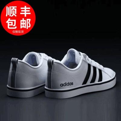 Adidas/阿迪達斯NEO男鞋2019夏季新款透氣輕便耐磨休閑鞋AW4594