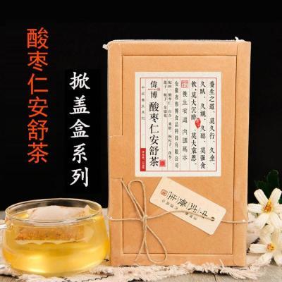 伟博睡的美茶百合酸枣仁失眠安眠养生保健茶茶 掀盖盒系列30包*5克