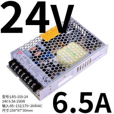 LR220轉24V/12V直流5V開關電源50/100/350-DC變壓器NES明偉 LRS-1