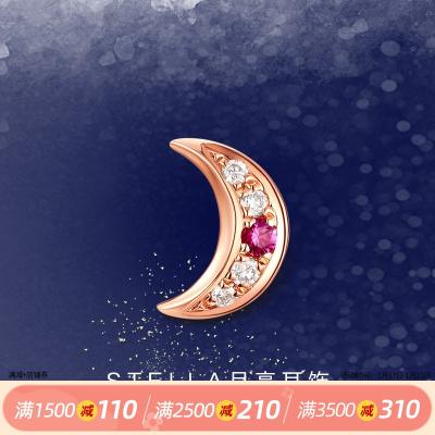 周大福焕美系列STELLA月亮18K金红宝石钻石耳钉(单只)V110490
