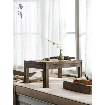 飘窗阳台实木藤编榻榻米小桌子茶几茶台炕几炕桌日式矮桌现代简约