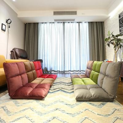 懒人沙发单人榻榻米坐地垫折叠无腿飘窗座椅学生宿舍床上靠背椅子