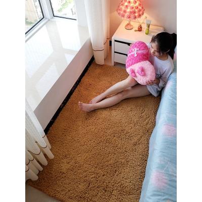 北歐羊毛地墊加厚客廳茶幾毛絨小地毯長方形臥室滿鋪床邊地毯