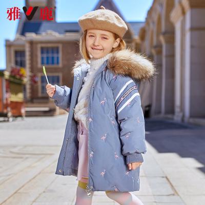 雅鹿童装女童羽绒服中长款2019新款洋气儿童羽绒服女大童冬装外套