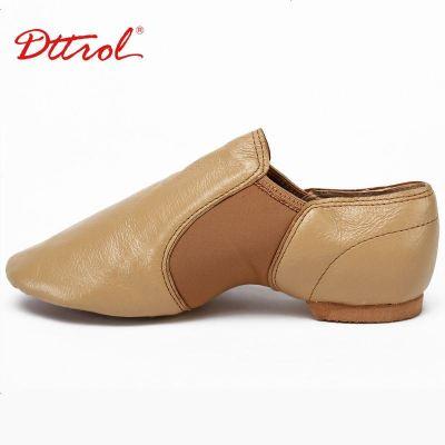 教师鞋广场舞爵士舞鞋舞蹈鞋女软底练功鞋民族舞儿童舞蹈鞋