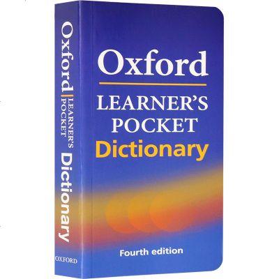 英文原版詞典 牛津初級袖珍詞典 Oxford Learner s Pocket Dictionary 英文版 學習工