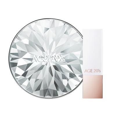 【2019限量套盒】爱敬AGE 20's限量钻石套盒(白)气垫+口红 任何肤质 遮瑕 彩妆套装
