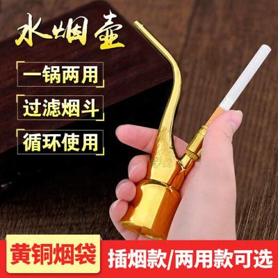水煙壺全套水煙筒水煙袋銅復古純銅老式水煙斗過濾水煙嘴