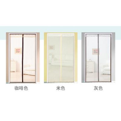 防蚊紗自粘磁鐵夏季磁性簾臥室沙隱形紗窗貼家用窗紗網自裝 白框+米黃色紗門 90x210cm