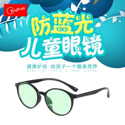 克帕爾(kingpads)兒童防藍光輻射電腦護目眼鏡女抗疲勞眼睛手機游戲防飛濺平光鏡男女通用鏡框