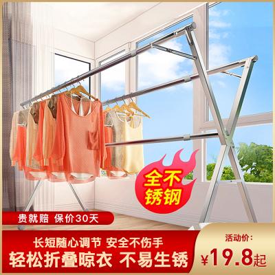 不銹鋼落地晾衣架臥室內伸縮陽臺曬被子神器家用涼衣桿折疊曬衣架