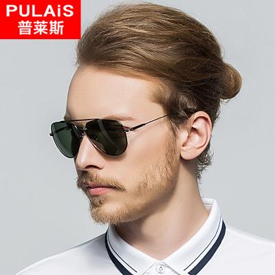 普莱斯 偏光镜太阳镜全框男士开车太阳眼镜墨镜男驾驶司机防远光灯防眩光眼镜树脂镜片790