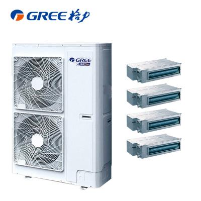 (GREE)格力 家用中央空調 7匹 STAR系列 一拖四 GMV-H160WL/A 全直流變頻 配HDC直流變頻室內機