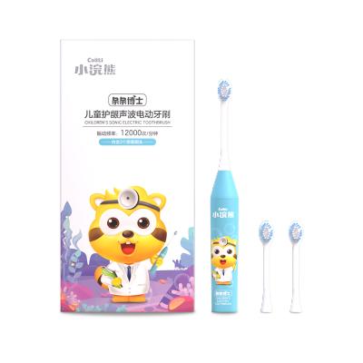 小浣熊兒童電動牙刷防水軟毛低震聲波送兩只牙膏