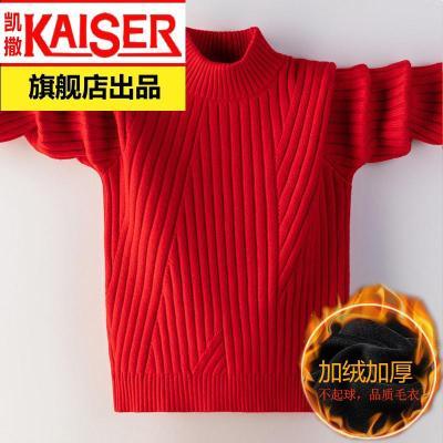 【1件9折】凱撒童裝男童毛衣套頭中大童線衣加厚加絨秋冬新款韓版童裝針織衫