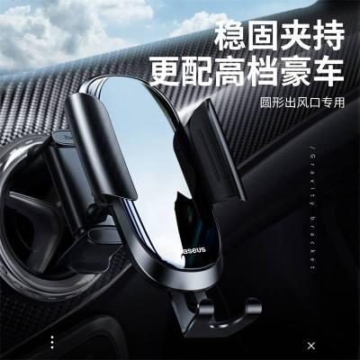 奔馳專用手機車載支架c級gla200 c200l glc260e級e圓形出風口e300導航手機架適用北汽紳寶新能源本