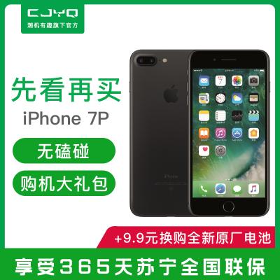 【鉆石商家】減100【二手95成新】Apple 蘋果 iPhone7 plus 全網通128GB 國行磨砂黑色 4G手機