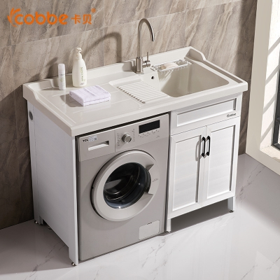 卡貝太空鋁浴室柜一體陽臺洗衣機柜子臺盆柜組合洗衣柜伴侶洗衣池 經典白0.9米-右