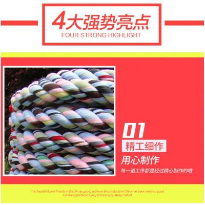 拔河繩布繩拔河比賽專用繩閃電客15/20/25/30米兒童學生成人加粗麻繩