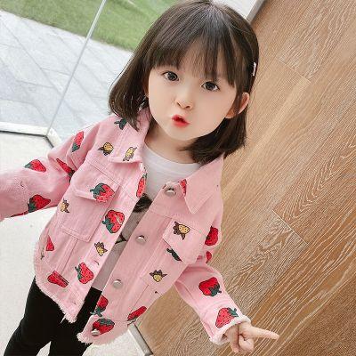 佐歐雅女童牛仔夾克衫春秋裝厚2020新款小童時髦上衣女寶寶外套公主洋氣潮