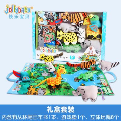 jollybaby新生婴儿抓握训练宝宝玩具0-1岁摇铃益智早教布书6-12月-丛林立体布书