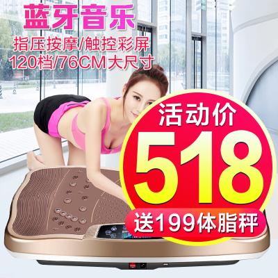 賽妙2020年懶人甩脂機塑身機減肚子運動震動抖抖機健身器材76*42*14CM大尺寸150KG承重