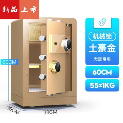 機械保險柜老式家用小型60轉盤密碼鎖加重鑰匙防盜床頭防火保險箱 三維工匠