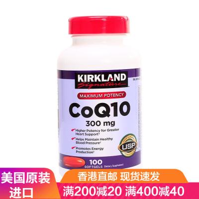 科克蘭(Kirkland)輔酶Q10軟膠囊美國原裝進口coq10美國柯克蘭 q10輔酶 300mg100粒(1瓶)