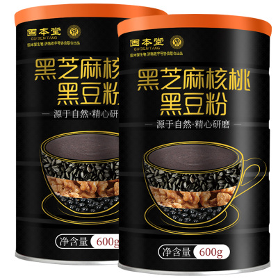 買一發二固本堂黑芝麻核桃黑豆粉糊熟五谷雜糧粉營早餐營養代餐粉600g*2組合裝