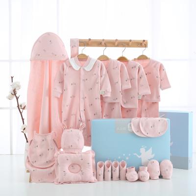 新生兒禮盒滿月禮物剛出生初生嬰兒衣服純棉套裝寶寶用品春秋夏季