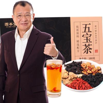 固本堂五寶茶180g男人茶人參紅棗枸杞瑪卡八寶茶養生花茶組合