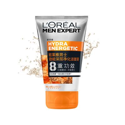 歐萊雅男士勁能深層凈化潔面膏100ml 深層清潔 清爽 各種膚質 男士適用 洗面奶