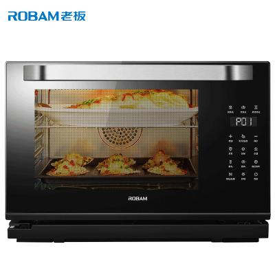 老板(Robam)24L蒸烤箱二合一 家用多功能台式热风循环不锈钢管蒸烤一体机烘焙电蒸汽烤箱KZTS-24-CT73X