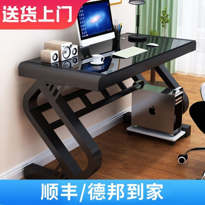 電腦桌臺式家用帶鍵盤托辦公桌古達臥室簡約書桌鋼化玻璃寫字桌經濟型