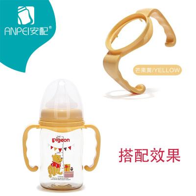 安配奶瓶配件(适用贝,亲Pigeon新款迪士尼奶瓶配件吸管 宽口径奶瓶 配件)pp芒果黄手柄AP3008(6个月)
