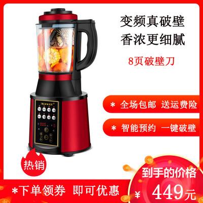 德國XM品牌芯美破壁料理機1800紅色全自動加熱靜音磁控感應12h智能預約2L家用榨汁機料理不繡鋼大容量