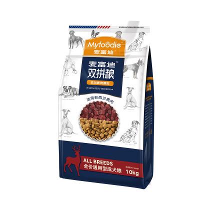 麥富迪狗主糧鹿肉雙拼10kg全價通用型成犬糧