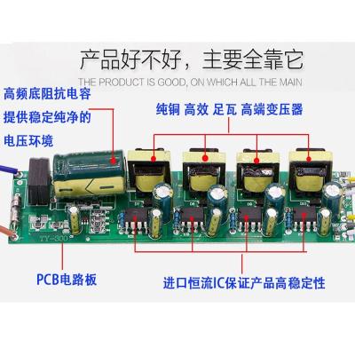 led电源驱动器客厅灯恒流镇流器智能分段调色温driver50W60W120W4 (36-50W)X4