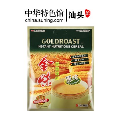 【一袋減5元,兩袋減10元】金味營養麥片原味600g袋裝 谷物即食燕麥成人學生營養早餐飲料華南