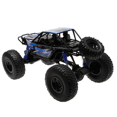 美致模型(MZ) ??爻?48cm大脚攀爬车 高速四驱越野赛车 超大号礼盒汽车模型儿童男孩玩具 蓝色 2837