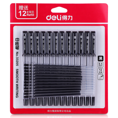 得力(deli)33205 半針管黑色中性筆水筆簽字筆套裝0.5mm(12支筆+12支替芯) 12支/卡