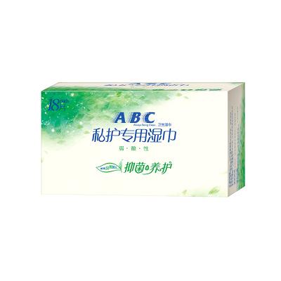 ABC卫生湿巾私处护理女性湿纸巾18片/盒澳洲茶树精华包装