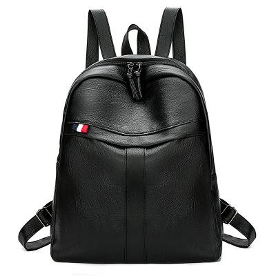 女士雙肩包學院風背包新款旅行包韓版軟皮防潑水大容量百搭書包休閑包可單肩手提